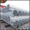 ASTM a53 galvanized steel pipe Q235 grade B round steel pipe/galvanized steel tubes attrictive price