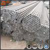 "18"" DN450 seamless steel pipe 20# grb smls steel tubes for construction material"