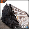 Erw carbon steel tube st52 grade weld carbon mild steel pipe china astm a500 grade b pipe