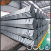 Q235 gi scaffolding pipe and tubes, 1.5'' galvanized pipe, 48.6mm galvanized steel pipe