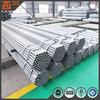 ST 37-2 Hot dip galvanized pipe, Q235 low carbon steel pipe round tube 2 inch price per piece