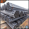 2.5 inch black steel pipe price per meter, 73mm erw steel pipe and tube, round steel pipe for water pipe