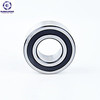 5207 Angular Contact Ball Bearing SUNBEARING