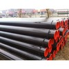 Seamless steel pipe from Great Pipe