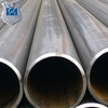 Mechanical Seamless Steel Tubing