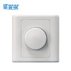 Button Rotary Knob Dimmer Switch