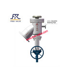 Flusing Type Tank Bottom Valve Used for Coal Water Slurry System,tank bottom valve