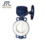 teflon lined butterfly valve FRD371F,Worm Gear Full Lining Fluorine Butterfly Valve