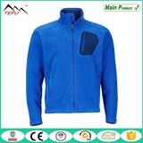 2018 Casual Mens Polar Fleece Warmlight Jacket