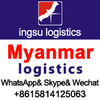 China-Myanmar border trade logistics&transportation services