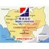 logistics from Yiwu,China to Phnom Penh,Cambodia