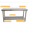 Restaurant Stainless Steel Metal Food Meat Cutting Processing Work Table Bench