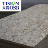 Best prices factory dircetly professional 1220x2440mm 11mm osb board in china