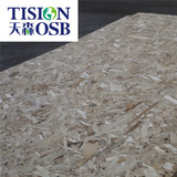 manufactures directly sell high quality/cheap osb plywood from linyi in china