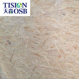 Cheap high quality chipeadora OSB 1220*2440mm 6mm 9mm 11mm 12mm 15mm 18mm with competitive price in sale