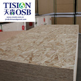 professional factory directly sell high quality osb with cheapest in china