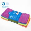 Wuji Microfiber Towels