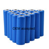 High quality custom li-ion 18650 lithium ion battery pack