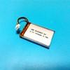 Howell Custom Portable 1000mAh 653248 battery li polymer 3.7v with CB,/IEC62133/CE/Rohs,/MSDS/UN38.3