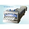 YX30-190-760 Glazed Tile Roof Roll Forming Machine