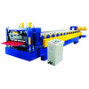 Xiamen Roof Tile Machine Used Metal Glazed Tile Roll Forming Machine