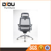 Hot selling commercail office mesh chair with high quality