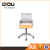 Made in China best price wheels base Erogonomic designed office mesh chair