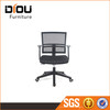 Best eronogomic modern mesh office chair with high quality