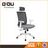 Modern high quality mesh office chair with headrest