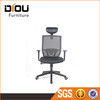 Luxury new design office chair economic mesh chair computer chair