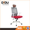 New design fabric cashion office chair for manager in office