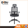 Modern appearance office mesh chair with high quality for manager in office