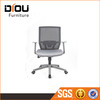 Multi-functional mesh office chair modern computer office furniture swivel chair