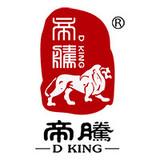 D King