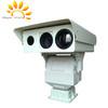 long range IR/EO dual vision PTZ thermal security camera