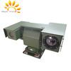long range vehicle mount IR/EO thermal surveillance system