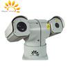 night vision infrared laser illuminator, ir laser camera