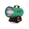 Forced Air Propane Portable Heater Industrial Outdoor Adjustable 3 Setting NEW