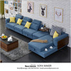 Marco Amoreso new products cheap fabric sofa sectional sofa sets, funiture sofa home cheap fabric sofas