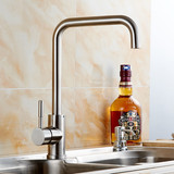Contemporary style stainless steel 304 material drip-free  hot and cold water  Sink faucet Kitchen faucet MKF-14