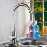 Classic fashion stainless steel 304 material drip-free hot and cold water  Sink faucet Kitchen faucet MKF-21