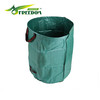 garden waste leaf bag