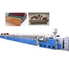 Plastic Profile Production Line
