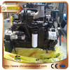 Genuine DCEC CUMMINS Engine and Engine Spare Parts
