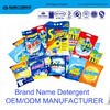 Laundry Detergent Chemical Washing Powder Detergent Soap Powder Manufacturer China Factory