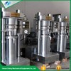 Mini hydraulic oil press machine factory direct supplied