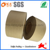 water activated reinforced paper gummed tape