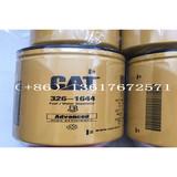 CATERPILLAR C4.4 Fuel Priming Pump 467-7011 For CAT C4.4 Generator Set Spare Parts