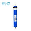 ro membrane housing ro water purifier spare parts