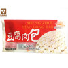 Supermarket frozen pasta packaging accepted customized /Vacuum bag / Frozen Food Bag/Back Sealing Bag